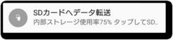 Screenshot_2016-01-14-12-36-13-s.png